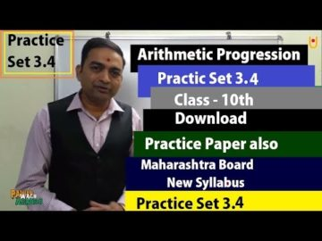 Arithmetic Progression Class 10th Maharashtra Board New Syllabus | Practice Set 3.4