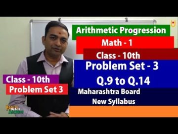 Q.9 to Q.14 Problem Set 3 class 10th Maharashtra Board New Syllabus