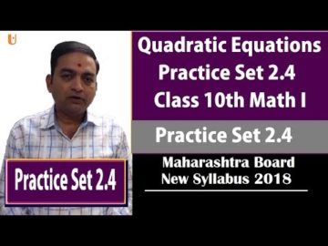 Quadratic Equations Class 10th Maharashtra Board New Syllabus Part 4 | Practice Set 2.4