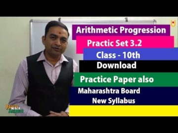 Arithmetic Progression Class 10th Maharashtra Board New Syllabus | Practice Set 3.2