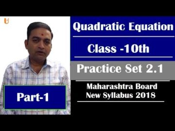 Quadratic Equations Class 10th Maharashtra Board New Syllabus Part 1