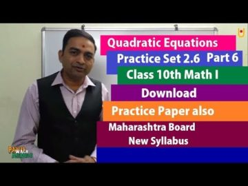 Quadratic Equations Class 10th Maharashtra Board New Syllabus Part 6 | Practice Set 2.6