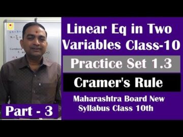 Linear Equations in Two Variables Class 10th Maharashtra Board New Syllabus Part 3