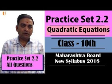 Quadratic Equations Class 10th Maharashtra Board New Syllabus Part 2 | Practice Set 2.2