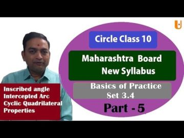 Circle Class 10th Maharashtra Board New Syllabus Part 5