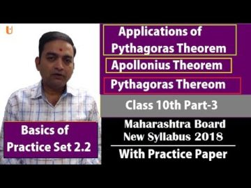 Pythagoras Theorem Class 10th Maharashtra Board New Syllabus Part 3 | Apollonius Theorem