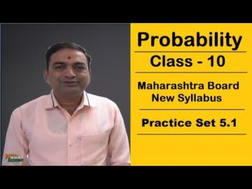 Probability Practice Set 5.1 Class 10 Maharashtra Board New Syllabus Part 1