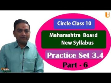 Circle Practice Set 3.4 Class 10th Maharashtra Board New Syllabus Part 6