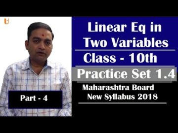 Linear Equations in Two Variables Class 10th Maharashtra Board New Syllabus Part 4