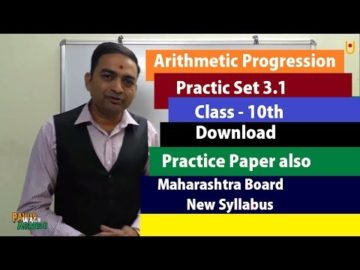 Arithmetic Progression Class 10th Maharashtra Board New Syllabus | Practice Set 3.1