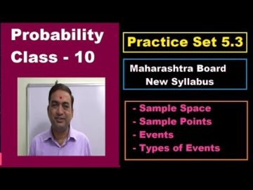 Probability Practice Set 5.3 Class 10 Maharashtra Board New Syllabus