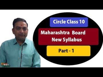 Circle Class 10th Maharashtra Board New Syllabus Part 1