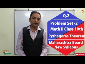 Q.2 Problem Set 2 | Math II Class 10th Maharashtra Board New Syllabus