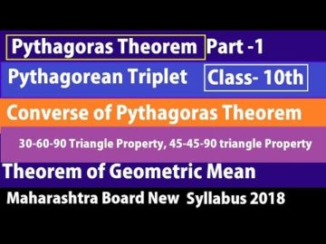 Pythagoras Theorem Class 10th Maharashtra Board New Syllabus Part  1