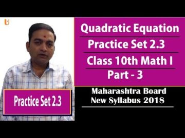 Quadratic Equations Class 10th Maharashtra Board New Syllabus Part 3 | Practice Set 2.3