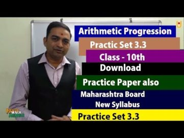 Arithmetic Progression Class 10th Maharashtra Board New Syllabus Math I| Practice Set 3.3