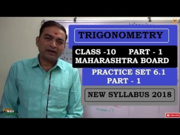 Trigonometry Practice Set 6.1 Class 10 Maharashtra Board New Syllabus Part 1